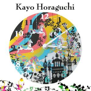 デザイン時計 置き時計・掛け時計 Merry Go Round ホラグチカヨ(Kayo Horaguchi) 20×20cm CONCEPTFOUND メリーゴーランド デザイナーズ ミッドセンチェリー ビタミンカラー オレンジ ガラス製 日本製 【RCP】