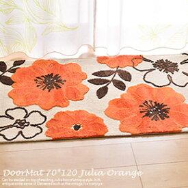 玄関マット 70×120cm ジュリア オレンジ 玄関マット 北欧 玄関マット 室内 北欧 玄関マット 室内 おしゃれ 風水 北 風水 玄関マット 色 かわいい 花 大きい