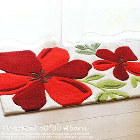 玄関マット 50×80cm アベル 花柄 玄関マット 北欧 玄関マット 室内 北欧 玄関マット 室内 おしゃれ 風水 北 風水 玄関マット 色 かわいい 花