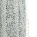 [オーダーカーテン] 【フィンレイソン】 レーシーシャット 遮光カーテン タイミレースII BB7716-61 花 柄 モダン オ…