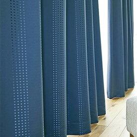[プレーンシェード] コード式 遮光カーテン 【BA1313-47・BA1313-61・BA1313-95】 柄 モダン 北欧 子供部屋 カーテン カーテン ウォッシャブル YESカーテン アスワン 遮光1級・遮光2級・遮光3級
