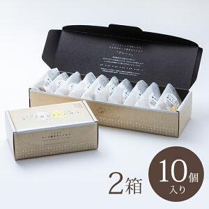 【送料無料】ととせのチーズ蕎麦まんじゅう 10個入×2箱 宮崎銘菓 宮崎県産そば粉