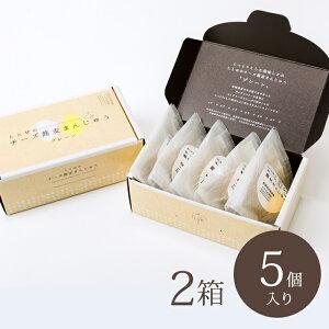 【送料無料】ととせのチーズ蕎麦まんじゅう 5個入×2箱 宮崎銘菓 宮崎県産そば粉