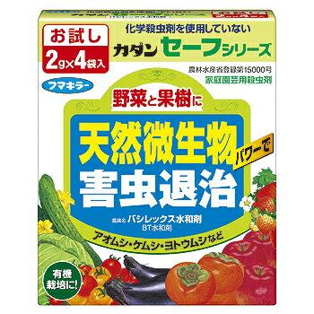 [フマキラー]バシレックス水和剤2g×4袋入り (天然系殺虫剤) [芝][薬剤]