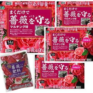 [自然応用科学] まくだけで薔薇を守るマルチング材/14L×4袋 **薔薇の肥料付** [バラ][土壌改良][たい肥]黒点病・虫よけ・水枯れ予防に[自然応用科学][センター発送] (000232)(000251)