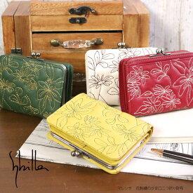 c08b445940bf 【Sybilla シビラ】マレッサ 花刺繍のがま口二つ折り財布 財布 レディース がま口 折