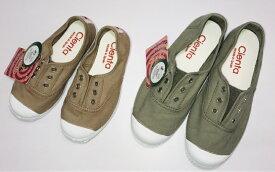 cienta シエンタ 70997キッズシューズ 子ども靴Made in Spain CEMENTO/BEIGE*単位とintでは多少の差異が生じることをご了承ください。