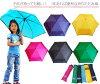 【OUTDOOR】ブランドロゴパイピング付き軽量折りたたみ傘