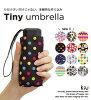 【新着】kiuTinyumbrella折り畳み傘晴雨兼用コンパクト傘uvカット日傘