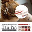 2連ラインストーンデザインヘアピン/ おまかせメール便店内全品送料無料! シンプル かわいい