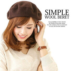 17b86502208e7 シンプルデザインウールベレー帽]/秋冬帽子
