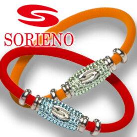 SORIENO(ソリエノ) ブレスレット(シルバー) スポーツブレスレット 健康 ブレスレット