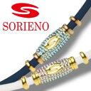 SORIENO(ソリエノ)カスタムネックレス(ゴールド) スポーツネックレス 健康 ネックレス