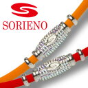 SORIENO(ソリエノ) ネックレス(シルバー) スポーツネックレス 健康 ネックレス