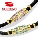 SORIENO(ソリエノ)Leather カスタムネックレス(ゴールド) スポーツネックレス 健康 ネックレス