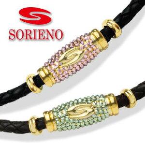 SORIENO(ソリエノ)αLeather ネックレス(ゴールド) スポーツネックレス 健康 ネックレス