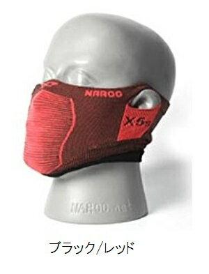 【PM2.5を100%カット】Naroo Mask X5s スポーツ用フェイスマスク 日焼け防止 UVカット 花粉症対策 ナルーマスク ロードバイク ランニング マスク