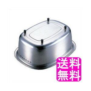 【送料無料】脚付ステンレス洗い桶 ■ アーネスト ステンレス桶 脚付き桶 角型桶 食器洗い 食器桶