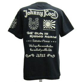 JOHNNY KOOLジョニークール 半袖Tシャツ[ 復興「絆」 ]JK-8107T