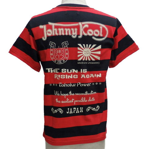JOHNNY KOOLジョニークール ボーダー半袖Tシャツ[ 復興「絆」 ]JK-8107BT