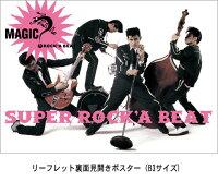 MAGIC/30thanniversaryDVD「SUPERROCK'ABEAT」