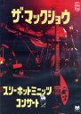 THE MACKSHOW / スリーホットミニッツ・コンサート( DVD )