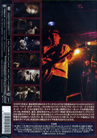 OLEDICKFOGGY/不屑、幽閉の軛(DVD)