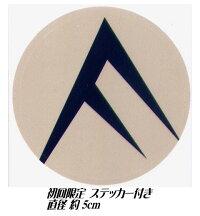 【2021年1月20日発売】OLEDICKFOGGY/不屑、幽閉の軛(DVD)