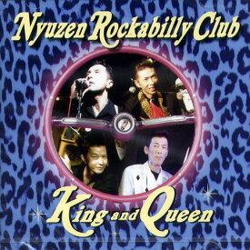 入善ロカビリークラブ / King and Queen