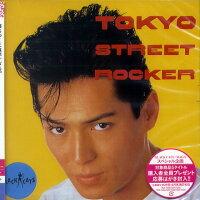 BLACKCATS/東京ストリート・ロッカー