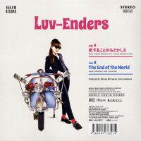 Luv-Enders/恋することのもどかしさ/TheEndoftheWorld(7inch)