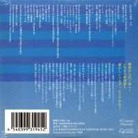 Ryochan&TheRichBuzz/斉藤ネヲンサイン/Baysideで乾杯E.P.