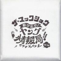 THEMACKSHOW/飛び出せ!ヤング情報局!!セブン・ファイブ・オー'95〜'96