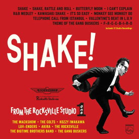 V.A. / SHAKE!-FROM THE ROCKSVILLE STUDIO ONE-