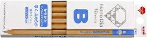 【3万円以上送料無料 粗品 記念品】児童・学生向けカテゴリの三菱鉛筆 ナノダイヤ鉛筆 B ※1ダース [お名前入れ・団体名入れ可能] 安い/まとめ買い/安価