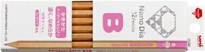 【3万円以上送料無料 粗品 記念品】児童・学生向けカテゴリの三菱鉛筆 ナノダイヤ鉛筆 B ※1ダース [お名前入れ・団体名入れ可能] まとめ買い/安価/卸売り