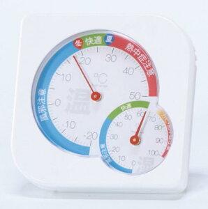【3万円以上送料無料】温度・湿度計カテゴリのライフチェックメーター(温湿度計) 卒業/名入れ対応/周年記念