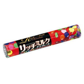 【3万円以上送料無料 粗品 記念品】一般的な食品カテゴリのリッチミルクチョコレート  おみやげ/お礼/お返し