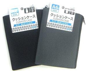 【3万円以上送料無料】キーホルダー・カードケースカテゴリのクッションケースA6 2色アソート 卸売り/安い/まとめ買い