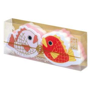 【3万円以上送料無料】キッチン消耗品カテゴリの紅白めで鯛キッチンスポンジ 卸売り/安い/まとめ売り
