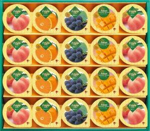 【サマーギフトゼリー 包装済み】景品・まとめ買いお見積歓迎 お歳暮/のし 菓子類