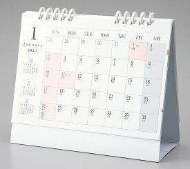 【3万円以上送料無料】カレンダーカテゴリのエコカレンダー 卸売り/まとめ売り/まとめ買い