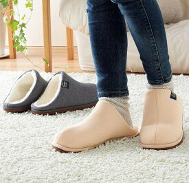 【3万円以上送料無料】冬のあったかグッズカテゴリのブーツみたいにあたたかいルームスリッパ まとめ買い/安い/安価もらって嬉しい