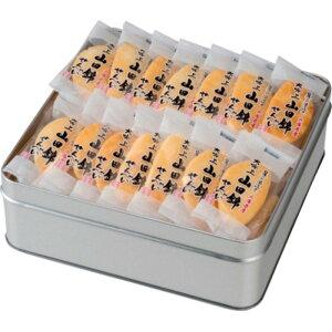 【3万円以上送料無料】菓子カテゴリのアリモト 山田錦せんべい缶入 45枚 塩 お歳暮/のし/包装