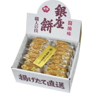 【3万円以上送料無料】菓子カテゴリの銀座花のれん 銀座餅 お礼/お歳暮/のし