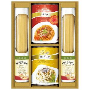 【BUONO TAVOLA 化学調味料無添加ソースで食べる スパゲティセット】景品・まとめ買いお見積歓迎 のし/お返し 食卓ギフト・調味料
