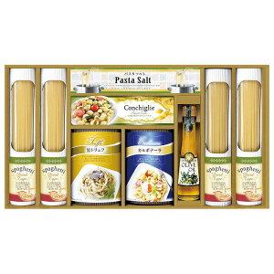 【BUONO TAVOLA 化学調味料無添加ソースで食べる スパゲティセット】景品・まとめ買いお見積歓迎 包装/のし 食卓ギフト・調味料