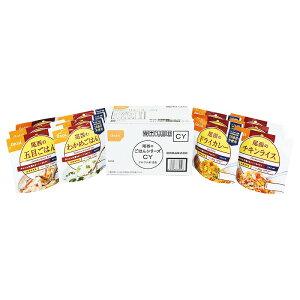 【3万円以上送料無料】麺類・レトルト・カレーカテゴリの尾西のごはんシリーズCYセット(和食・洋風組合せ12食分) お返し/お中元/法人向け