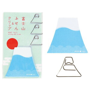 【富士山ふせん&クリップ】販促品/名入れ/粗品/記念品/ノベルティ 見積もり/オリジナル対応 文房具・デスク周り