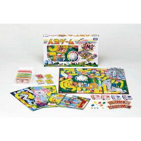 【3万円以上送料無料】ラジコン・ゲームカテゴリの人生ゲーム 卸売り/まとめ売り/まとめ買い